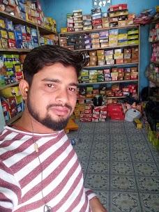 Jharkhand Shoe Center jamshedpur