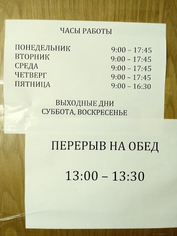 Стоимость часы работы украина швейцарские продам часы