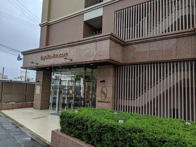 Toyoko-Inn Ise Matsusaka Ekimae