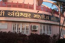 Andheshwar Mahadev Temple, Navsari, India