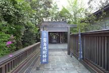 Kirishima Factory Garden, Miyakonojo, Japan