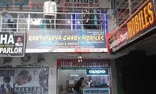 KARTHIKEYA MOBILES warangal