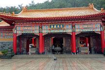 Guanxi Service Area, Guanxi, Taiwan