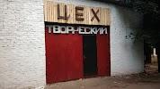 Цех Творческий, улица Тургенева на фото Краснодара