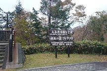 Lake Kuttara, Shiraoi-cho, Japan