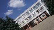 Школа № 52, проспект Дружбы, дом 14 на фото Курска