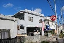 Marine Station Okinawa, Onna-son, Japan
