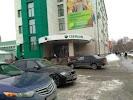 Сбербанк, улица Мельникайте, дом 54 на фото Тюмени