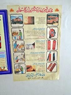 PNS Rahat Hospital karachi