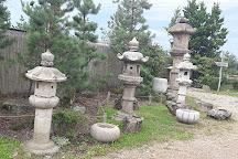 Japanese Garden, Mazuciai, Lithuania