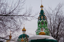 Holy Trinity Cathedral, Izhevsk, Russia