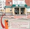 Коза-дереза, Московская улица на фото Екатеринбурга