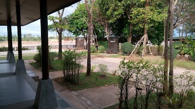 Laekhong Resort