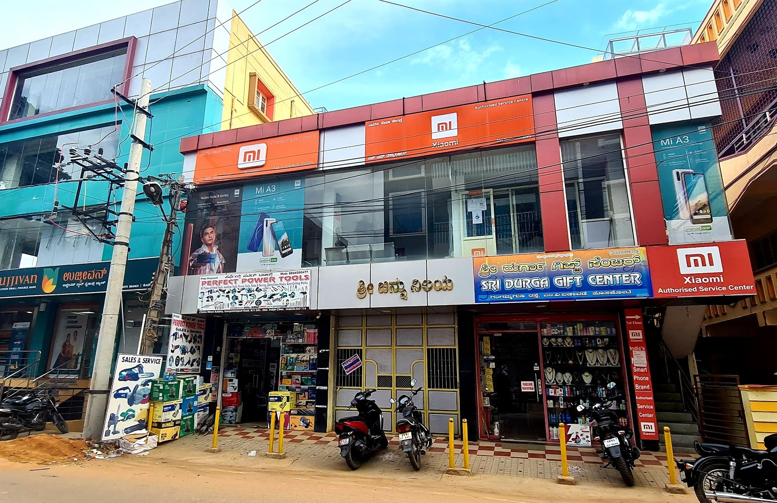 Opp Indian Clinic Hoskote (Authorized Service center)
