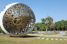 Chiayi Park, Chiayi, Taiwan
