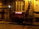 Kishmish club на фото Баку