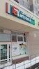 Городская аптека, Горенский бульвар, дом 1 на фото Балашихи