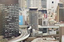 Gate Tower Building, Osaka, Japan