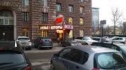Сезон, проспект Мира на фото Москвы