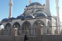 Nur Camii, Kirikkale, Turkey
