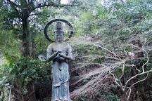 Iyadani-ji Temple, Mitoyo, Japan