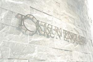 TOKKUN ENGLISH (トックンイングリッシュ)池袋校