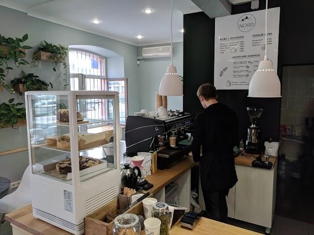 Kofe Pozhaluysta