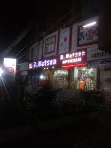 D.Watson Chemist and Opticians Rawalpindi