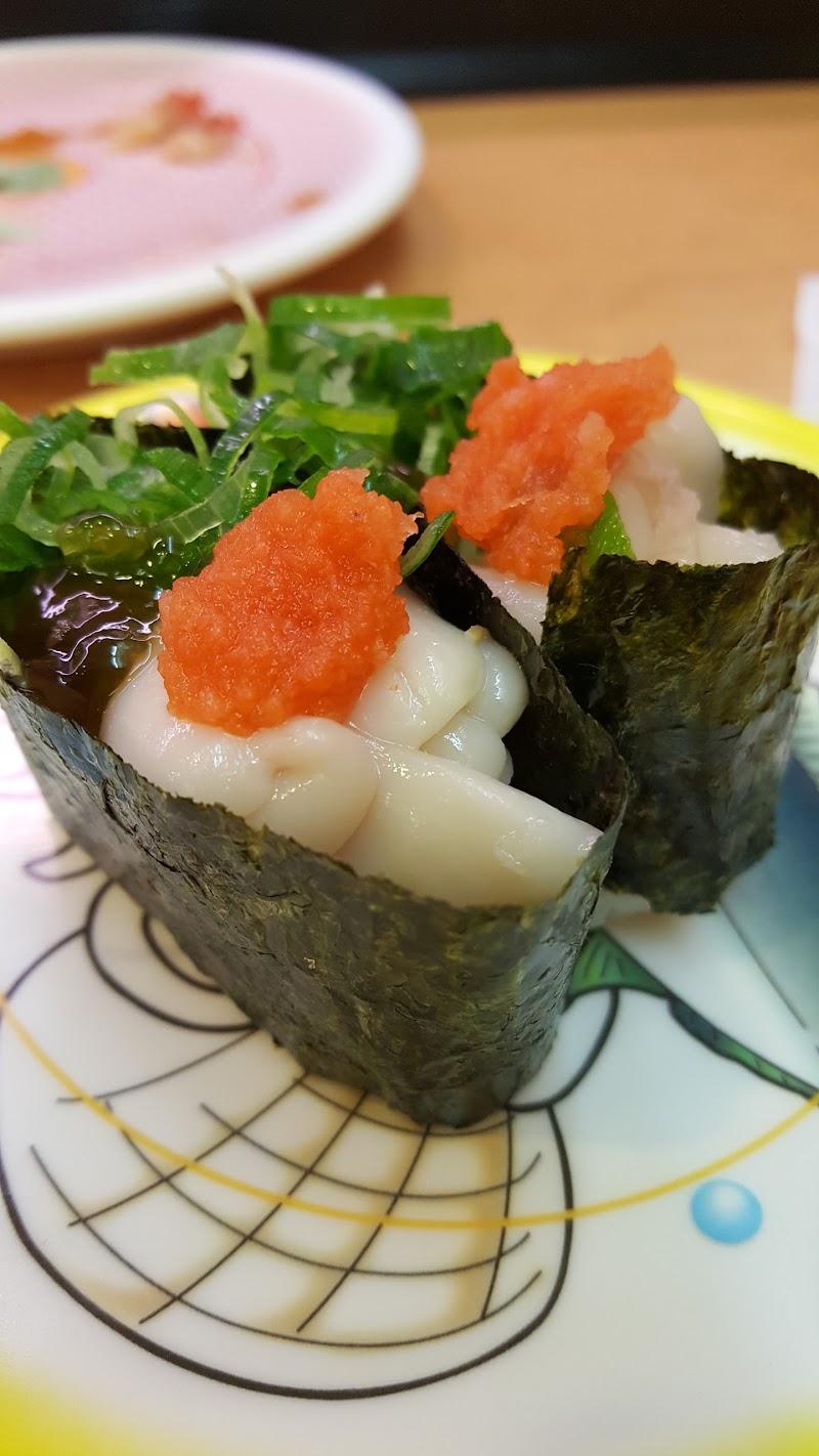 かっぱ寿司 十和田店