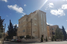 Jordan National Gallery of Fine Arts, Amman, Jordan