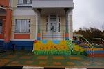 Монтессорики, Раздольная улица на фото Орла