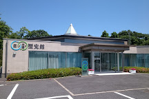 Narita Airport and Community Historical Museum, Shibayama-machi, Japan