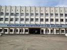 Костромской политехнический колледж, улица Ленина на фото Костромы