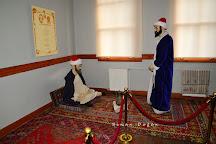 Bilecik Museum, Bilecik, Turkey