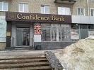 Конфидэнс Банк, проспект Мира на фото Костромы
