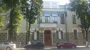 Национальный Музей РБ, Советская улица на фото Уфы