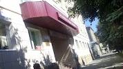 МУЗ Городская поликлиника № 4 г. Брянск, Октябрьская улица, дом 32 на фото Брянска