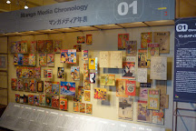 Kyoto International Manga Museum, Kyoto, Japan