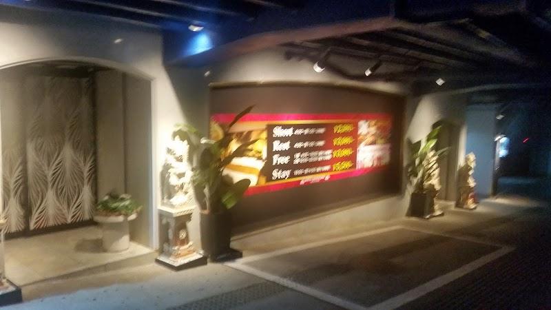 観光ホテルラトゥア別館