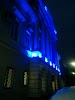 Протэкс-центр ЗАО, Комсомольская улица, дом 18 на фото Коломны