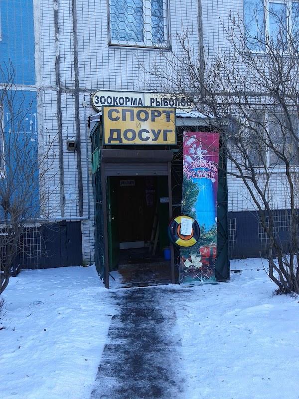 Магазины рыбалки и туризма на Таллинской улице