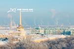 Star Travel Russia, Введенская улица, дом 9 на фото Санкт-Петербурга