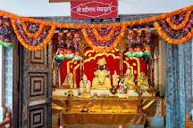 Shree Chitragupta Dham, Ujjain, India