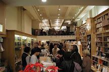 Drama Book Shop, New York City, United States