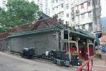 Tin Hau Temple, Hong Kong, China