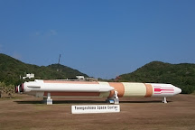 Tanegashima Space Center, Kumage-gun Minamitane-cho, Japan