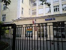 Школа № 1253 с углубленным изучением иностранного языка, улица Льва Толстого, дом 2/22, строение 7 на фото Москвы