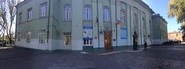 Таганрогский авиационный колледж имени В.М. Петлякова, Итальянский переулок на фото Таганрога