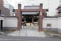 Taiyu-ji Temple, Osaka, Japan