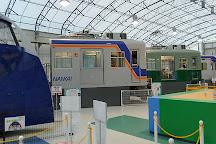 Misaki Amusement Park, Misaki-cho, Japan